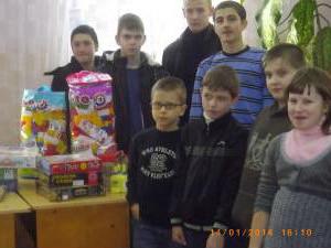 Помощь для детей из Боярской специальной школы-интернат