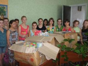 Помощь для воспитанниц Ахтырского училища