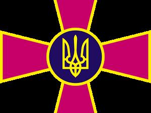 Помощь для воинской части А0284 (Львов)