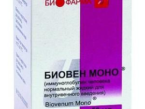 Новая партия препарата Биовен-Моно для Лены Кан из Николаева