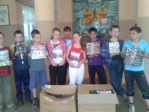 Помощь Детям для Береговского интерната