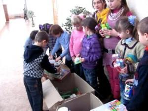 Помощь детям из Бердичевской школы-интернат