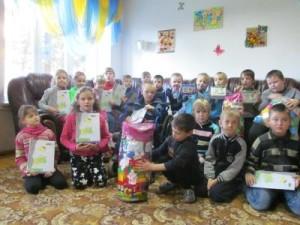 Помощь детям Изяславской школы