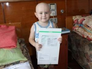 Помощь для Максима Гонского со Львова