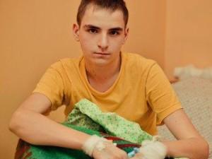Помощь для Сачук Василия из г. Ровно