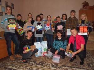 Помощь для школы-интернат (г. Кривой-Рог)