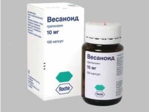 Препарат Весаноид для Елены Жигун г. Ровно