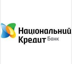 Банк Национальный Кредит — настоящие друзья и надежные партнеры!