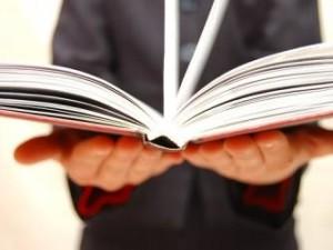 Украинская книга для детей из Васильковской школы-интернт