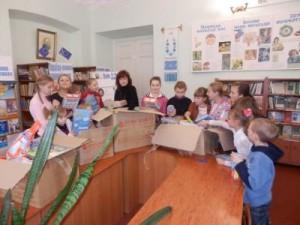 Товары первой необходимости для детей из Каменец-Подольска