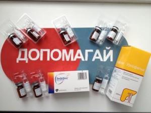 Спаси жизнь для Славика Ворошилова и Самуэля Пиковца