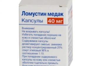 Ломустин для лечения Миргородского Романа из Харькова