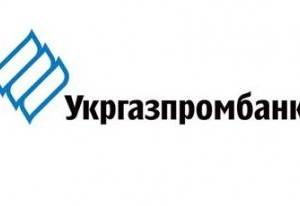 МБФ «Центр социальных проектов будущего» и ПАО «Укргазпромбанк» подписали меморандум о партнерстве и системной реализации социальных проектов