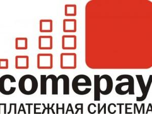 МБФ «Центр социальных проектов будущего» подписал договор с финансовой компанией «ComePay»
