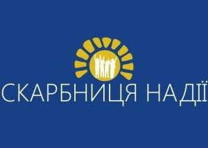 МБФ Центр социальных проектов будущего и БФ Скарбниця Надії подписали меморандум о партнерстве в рамках программы Дети против Рака