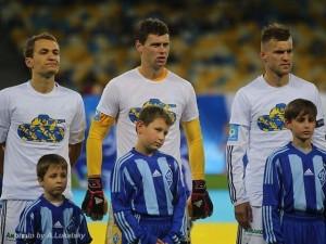 ФК Динамо Киев поддержали программу Оборона Украины
