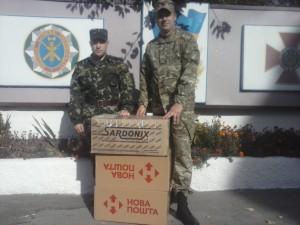 Помощь для Житомирского зонального отдела Военной службы правопорядка