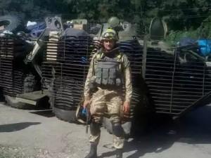 Мы благодарим всех , кто помог «человеку – герою» Терещенко Александру Леонтьевичу !