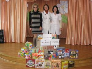 Помощь для детей Краматорского дошкольного детского дома №3 «Гайок»