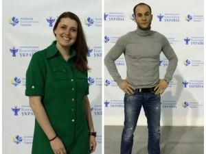 Конкурс «Благодійна Україна — 2014»