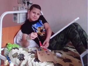 Помощь для Галицкого Данилы (г. Полтава)