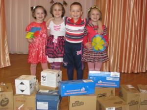 Помощь для Краматорского дошкольного детского дома № 3 «Гайок»