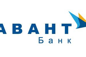 Новый партнёр Фонда- АВАНТ БАНК
