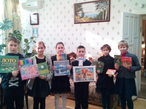 Помощь для Мариупольской общеобразовательной школы-интернат №2