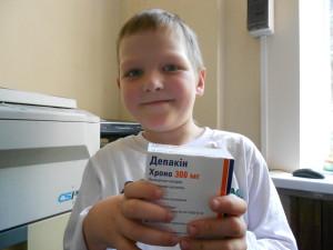 Помощь для лечения Шестова Назарчика( с.Тетеривка)
