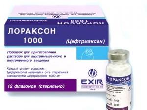 Помощь для лечения Гордиенко Виктории (г.Харьков)