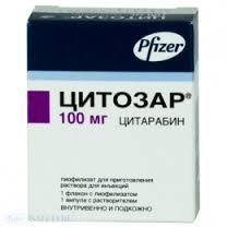 Помощь для лечения детей Тернопольской детской больницы.