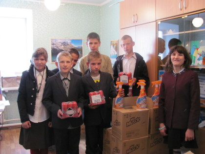 Помощь для воспитанников Бердичевской школы-интернат