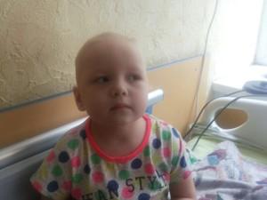 Помощь для лечения Любовецкой Софии (г.Хмельницкий)