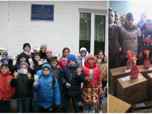Помощь для воспитанников Васильковской школы-интернат