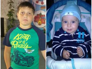 Помощь для лечение Будик Димы и Помозова Миши (г. Одесса)