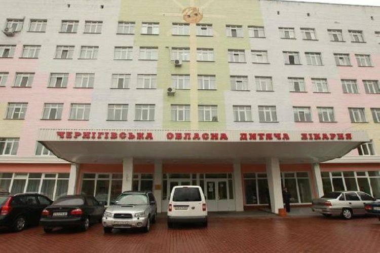 Клиника институт им сеченова официальный сайт москва