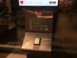 Мы запустили Первый в Украине благотворительный NFC терминал — NFC Donation Box