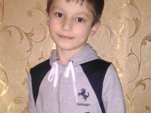Помощь для лечения Химич Дениса (г. Миргород)