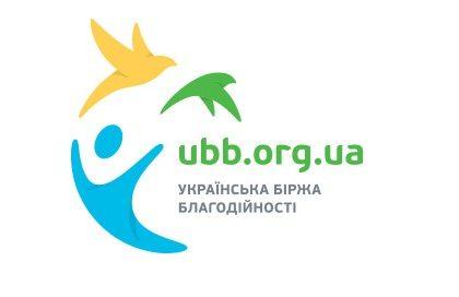Сбор средств для реабилитации Владиславы Кушнаревой (г. Харьков)