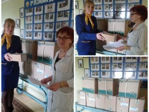 Помощь для лечения детей Житомирской областной детской больницы
