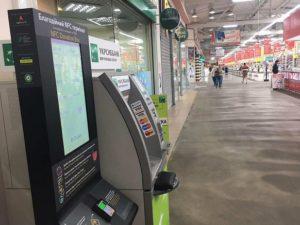 Мы установили NFC Donation Box в гипермаркете АШАН на Петровке в Киеве
