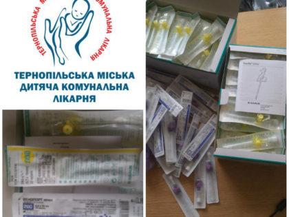 Катетеры для лечения детей Тернопольской городской детской больницы