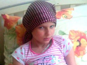 Помощь для лечения Залогиной Екатерины (с. Андреевка, Донецкая обл.)