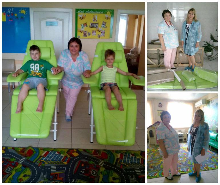 Клиника александрова в белоруссии