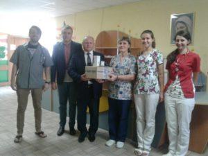 Помощь для лечение детей в г. Львове