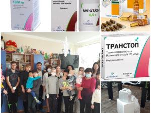 Помощь Херсонской детской областной клинической больнице