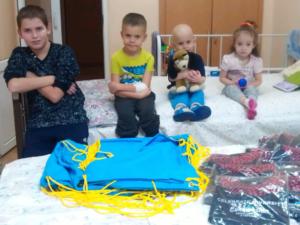 Помощь для детей Харьковской областной детской клинической больницы