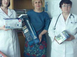 Помощь Тернопольской городской детской больнице