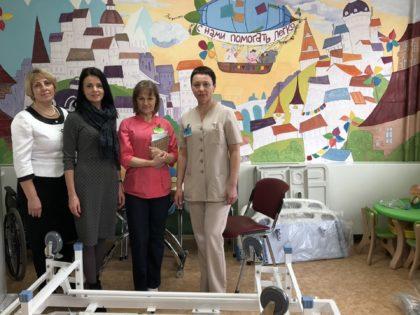 Помощь Харьковской областной детской клинической больнице
