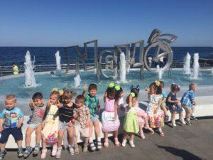 Посещение дельфинария воспитанниками Одесского центра социально-психологической реабилитации